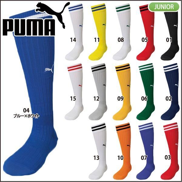 プーマ  PUMA  ジュニアストッキング 901394 lucksports