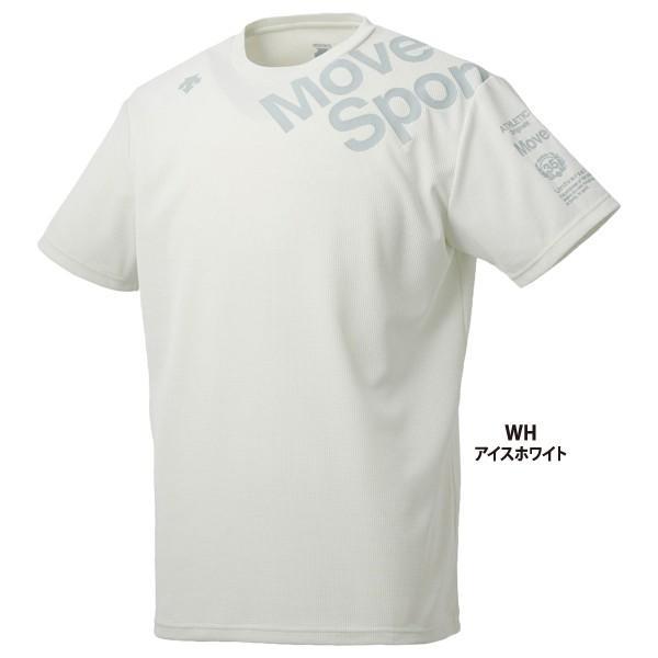 セール40%OFF デサント DESCENTE Move Sport ムーブスポーツ クアトロセンサー 半袖Tシャツ DMMNJA54|lucksports|04