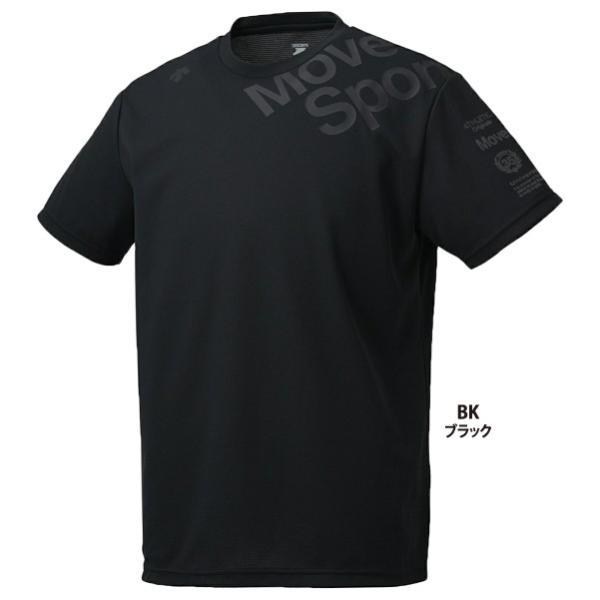セール40%OFF デサント DESCENTE Move Sport ムーブスポーツ クアトロセンサー 半袖Tシャツ DMMNJA54|lucksports|05