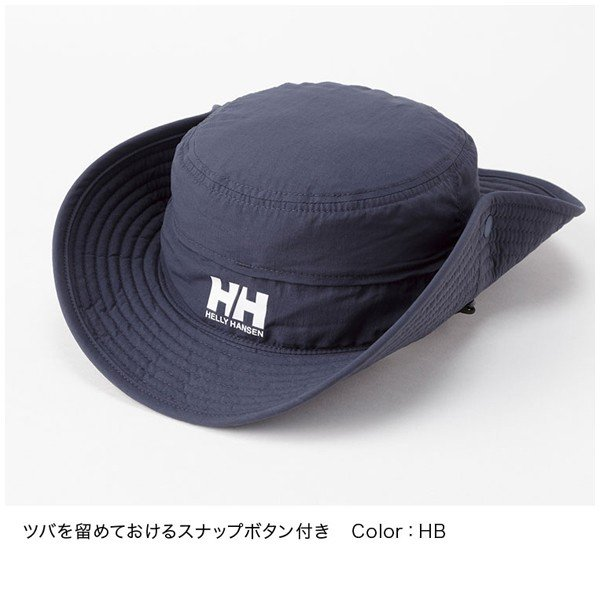 ヘリーハンセン HELLY HANSEN フィールダーハット HOC91802|lucksports|09