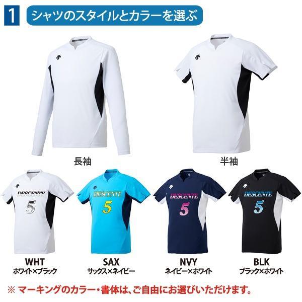 デサント バレーボール ゲームウェア Quick 100 ゲームシャツ・パンツセット DSS-4720 DSS-4710 クイック100|lucksports|02