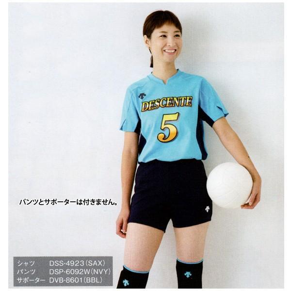 デサント バレーボール ゲームウェア Quick 100 ゲームシャツ・パンツセット DSS-4720 DSS-4710 クイック100|lucksports|07