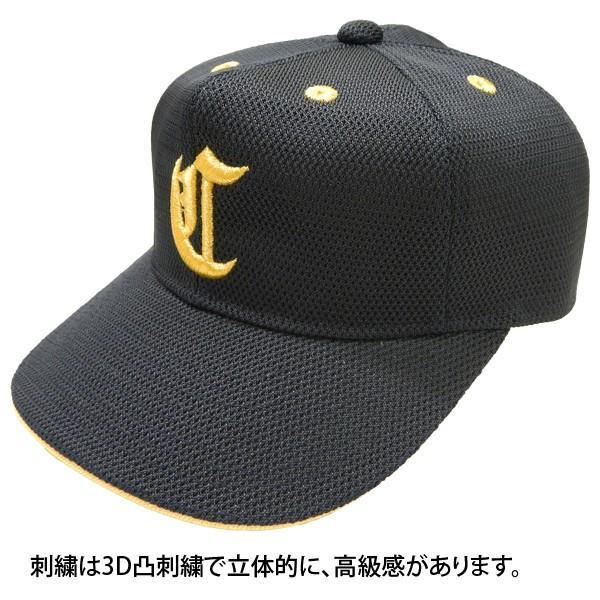 サンアップ Sun-up 野球 刺繍 マーク加工 付き 帽子 オールメッシュ キャップ オリジナル  SB-03 lucksports 02