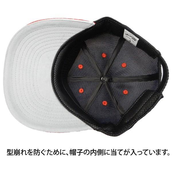 サンアップ Sun-up 野球 刺繍 マーク加工 付き 帽子 オールメッシュ キャップ オリジナル  SB-03 lucksports 03