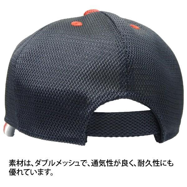 サンアップ Sun-up 野球 刺繍 マーク加工 付き 帽子 オールメッシュ キャップ オリジナル  SB-03 lucksports 04