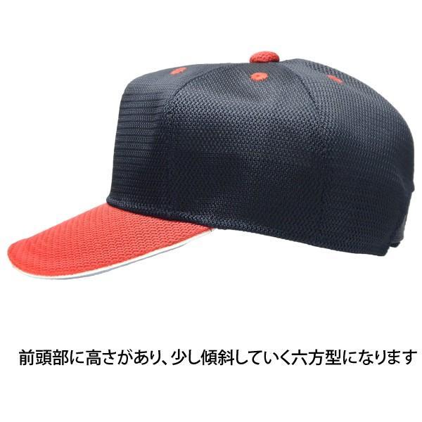サンアップ Sun-up 野球 刺繍 マーク加工 付き 帽子 オールメッシュ キャップ オリジナル  SB-03 lucksports 05
