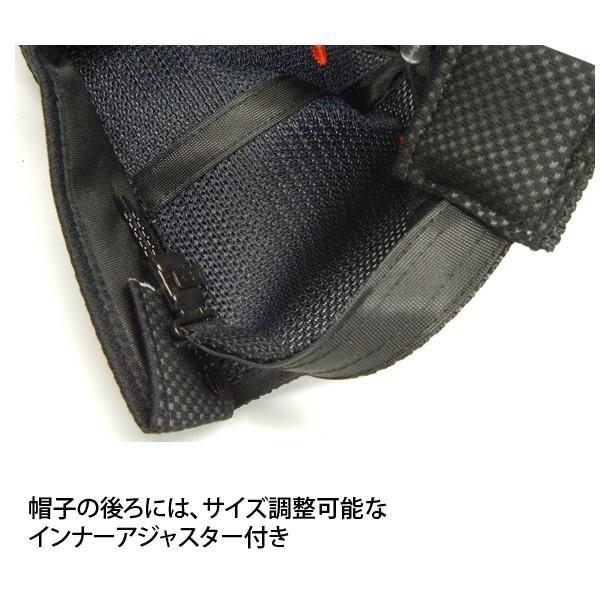 サンアップ Sun-up 野球 刺繍 マーク加工 付き 帽子 オールメッシュ キャップ オリジナル  SB-03 lucksports 06