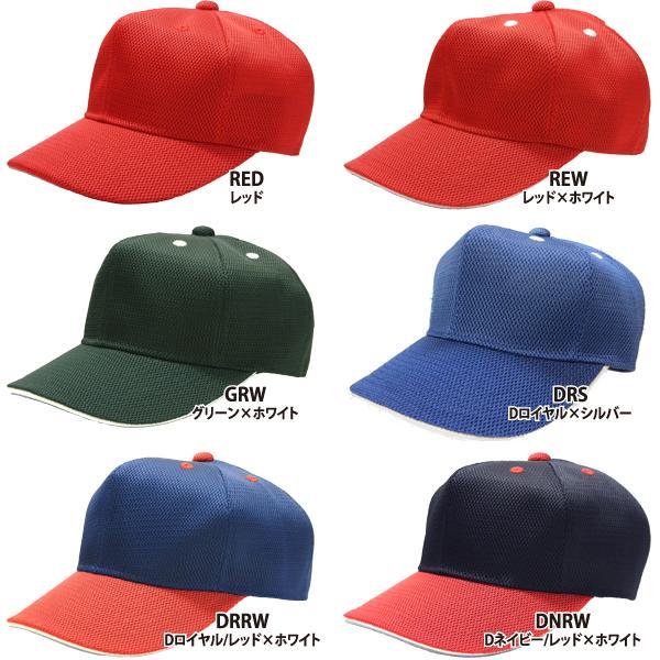 サンアップ Sun-up 野球 刺繍 マーク加工 付き 帽子 オールメッシュ キャップ オリジナル  SB-03 lucksports 08