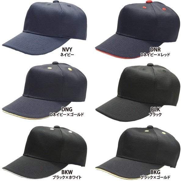 サンアップ Sun-up 野球 刺繍 マーク加工 付き 帽子 オールメッシュ キャップ オリジナル  SB-03 lucksports 09