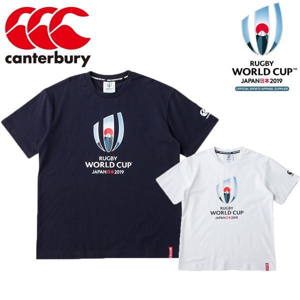 カンタベリー canterbury ラグビー ワールドカップ 2019 半袖 Tシャツ メンズ VWD39400|lucksports