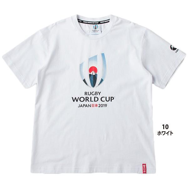 カンタベリー canterbury ラグビー ワールドカップ 2019 半袖 Tシャツ メンズ VWD39400|lucksports|02