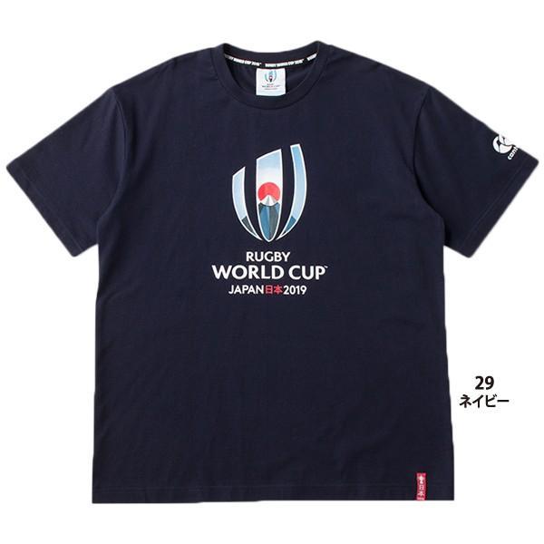 カンタベリー canterbury ラグビー ワールドカップ 2019 半袖 Tシャツ メンズ VWD39400|lucksports|03