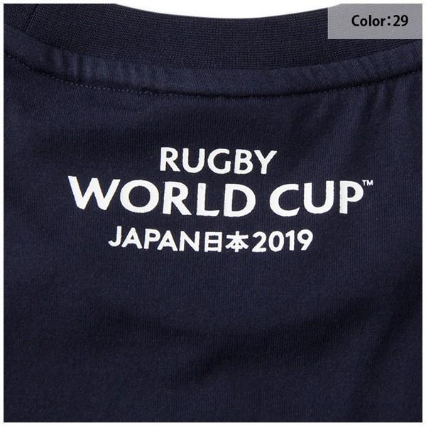 カンタベリー canterbury ラグビー ワールドカップ 2019 半袖 Tシャツ メンズ VWD39400|lucksports|08