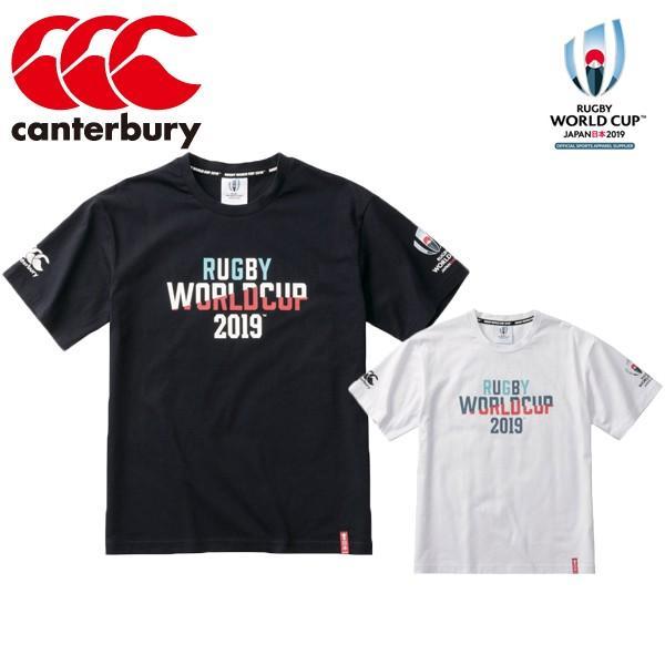 カンタベリー canterbury ラグビー ワールドカップ 2019 半袖 Tシャツ メンズ VWD39421|lucksports