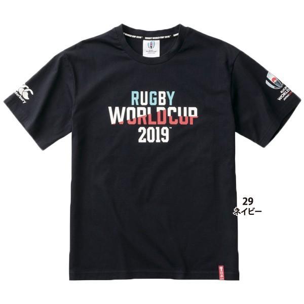 カンタベリー canterbury ラグビー ワールドカップ 2019 半袖 Tシャツ メンズ VWD39421|lucksports|02