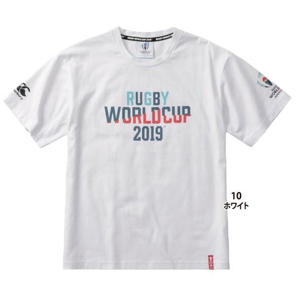 カンタベリー canterbury ラグビー ワールドカップ 2019 半袖 Tシャツ メンズ VWD39421|lucksports|04