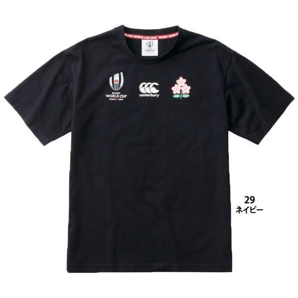カンタベリー canterbury ラグビー ワールドカップ 2019 半袖 Tシャツ メンズ VWT39409|lucksports|04