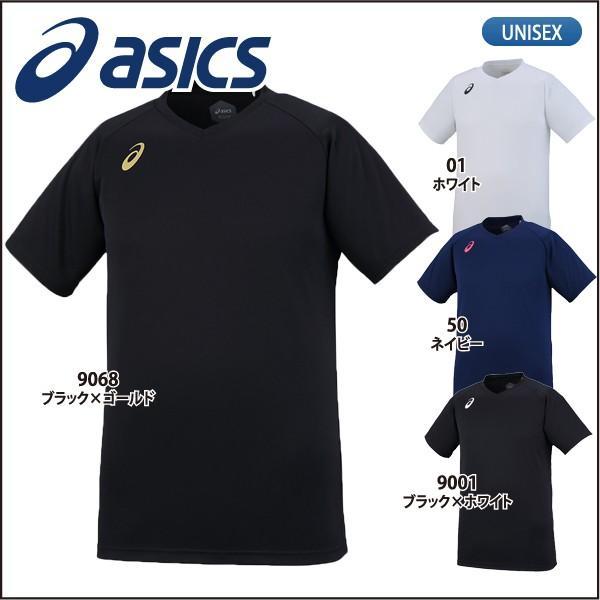 55c240365f8bf7 アシックス asics バレーボール ウェア メンズ 半袖 プラクティスシャツ XW6746 ...