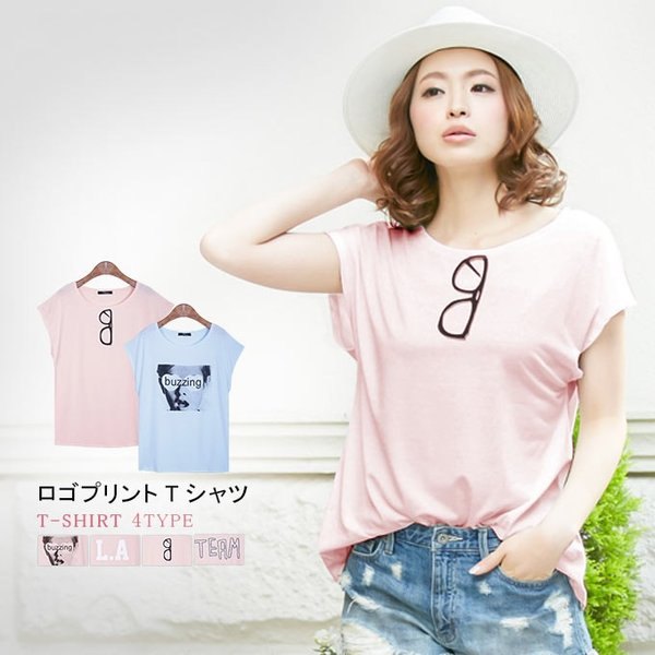 Tシャツ プリント  ロゴ入り カットソー 体型カバー ゆるシルエット 半袖 送料無料 レディース|lucky-anna