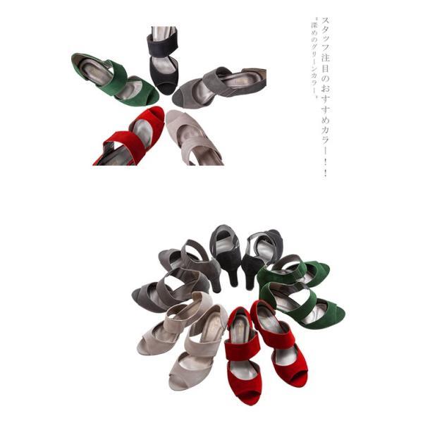 セール サンダル ヒールカバー付き  オープントゥ ビロード調 低反発 歩きやすい 送料無料 lucky-anna 04