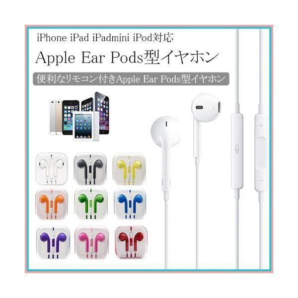 イヤホン iPhone4/3G[S]/iPod 対応!iPadも対応!コンセントからUSB充電機器の充電ができるUSB-ACアダプタ lucky-anna