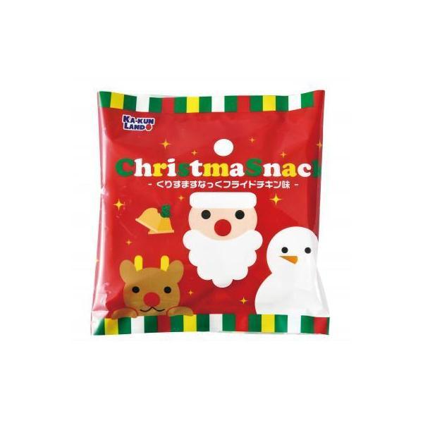 クリスマス お菓子景品 クリスマスナック 200個セット販売 子供会・町内会 ノベルティ 販促品※代引不可