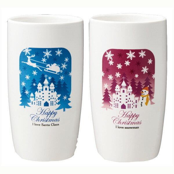 クリスマス 景品 クリスマスタンブラー 30個以上販売 クリスマス プレゼント X'mas 景品 ノベルティ