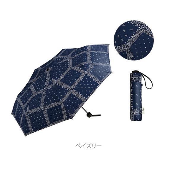 折りたたみ傘 メンズ ブランド 通販 おしゃれ WPC ワールドパーティ 紳士傘 折傘 プレゼント ギフト 父の日 UVカット 紫外線防止 紫外線対策 オリタタミ