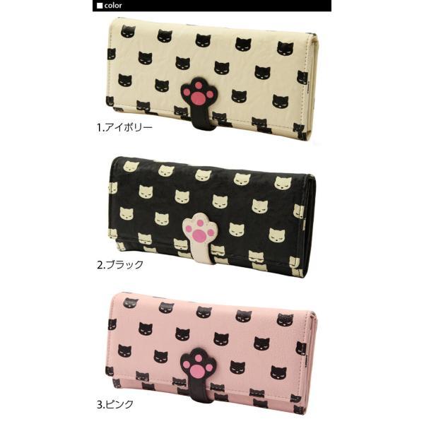 財布 長財布 レディース 使いやすい 大容量 ネコ ねこ 猫 ぶーちゃん おしゃれ かわいい 革 ロングウォレット