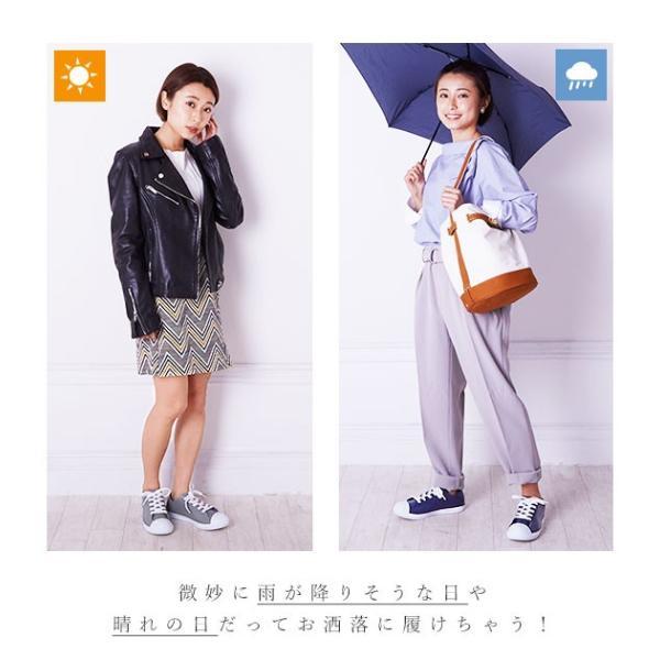 オーセンティック レインスニーカー 通販 レディース メンズ 女性 雨 スニーカー フラットシューズ Sサイズ 23〜24cm Mサイズ 23.5〜24.5cm Lサイズ