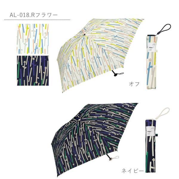 折りたたみ傘 超軽量 コンパクト スリム 軽量 90g wpc ワールドパーティ WPC 通販 折り畳み傘 50cm 5本骨 カーボン骨 軽い レディース メンズ シンプル|lucky13|17