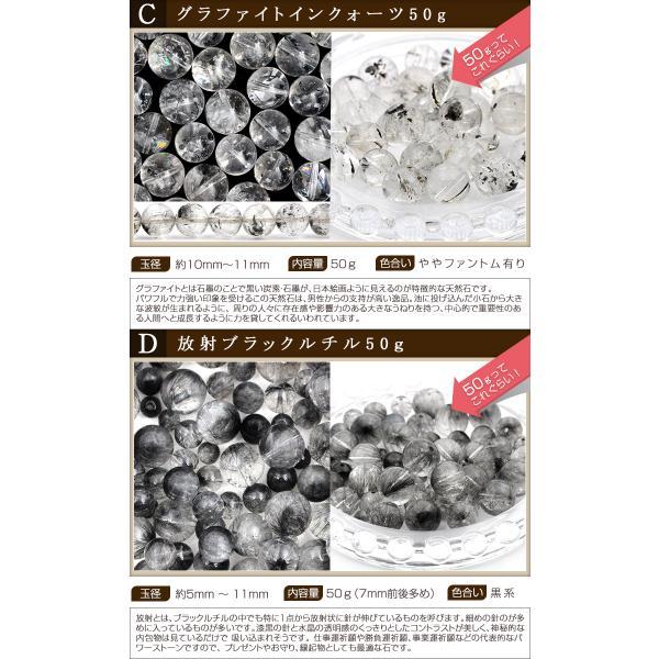 天然石パワーストーン ビーズミックス福袋 どっさり100g入り アウトレット詰め合わせ|lucky365shop|03
