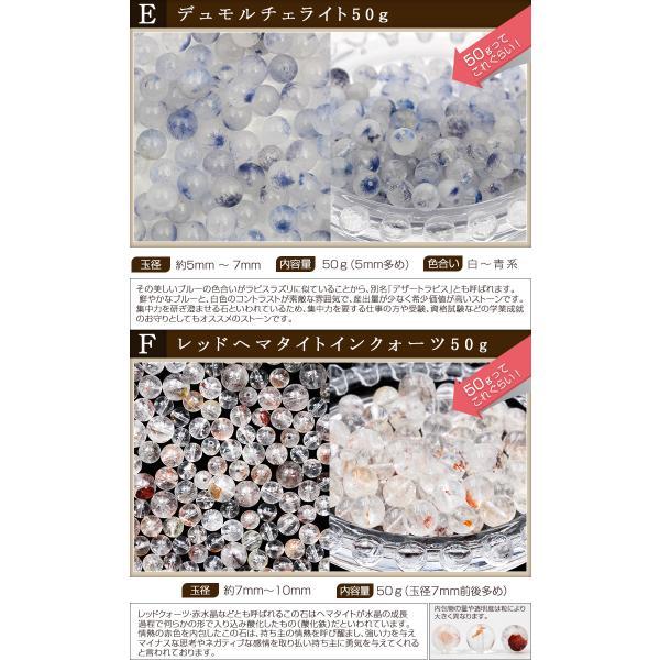 天然石パワーストーン ビーズミックス福袋 どっさり100g入り アウトレット詰め合わせ|lucky365shop|04