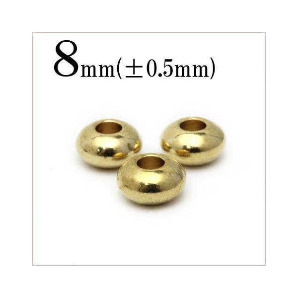 1個売り 銅 ボタン型スペーサー メタルパーツ 8mm アクセサリー材料 金属パーツ バラ売り p362