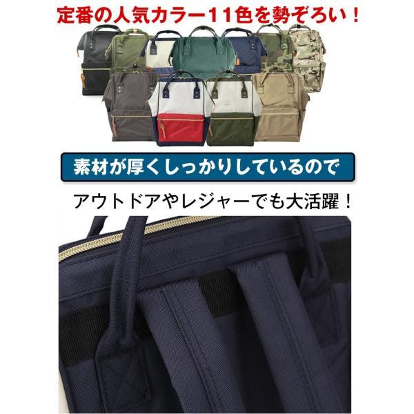 スクエアリュック バッグ リュック レディース リュックサック 大容量 かばん バック 通学 ap034|lucky9|04