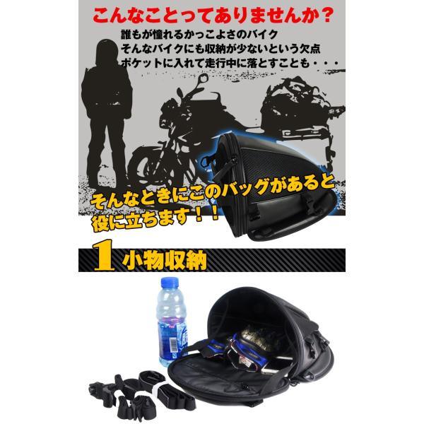 シートカウルバッグ ショルダーバッグ 手提げかばん 小物収納 バイク ツーリング 車用品 メンズ 男性 ファッション ee140 lucky9 02