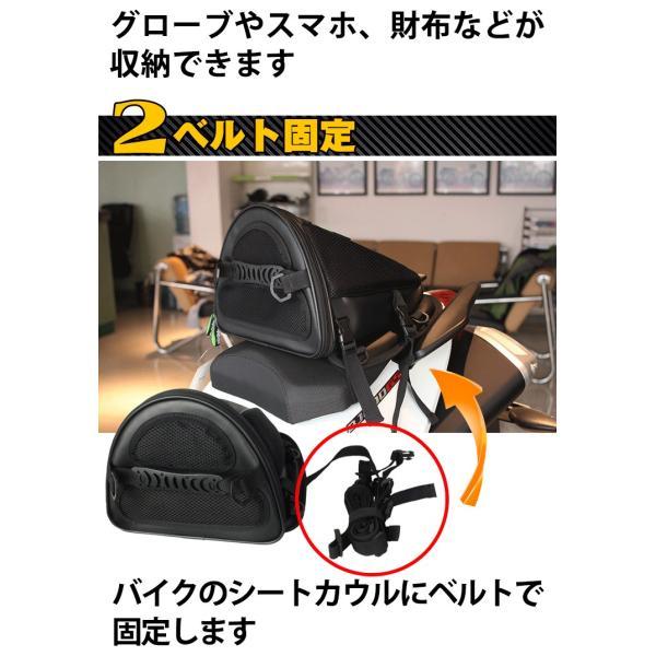 シートカウルバッグ ショルダーバッグ 手提げかばん 小物収納 バイク ツーリング 車用品 メンズ 男性 ファッション ee140 lucky9 03