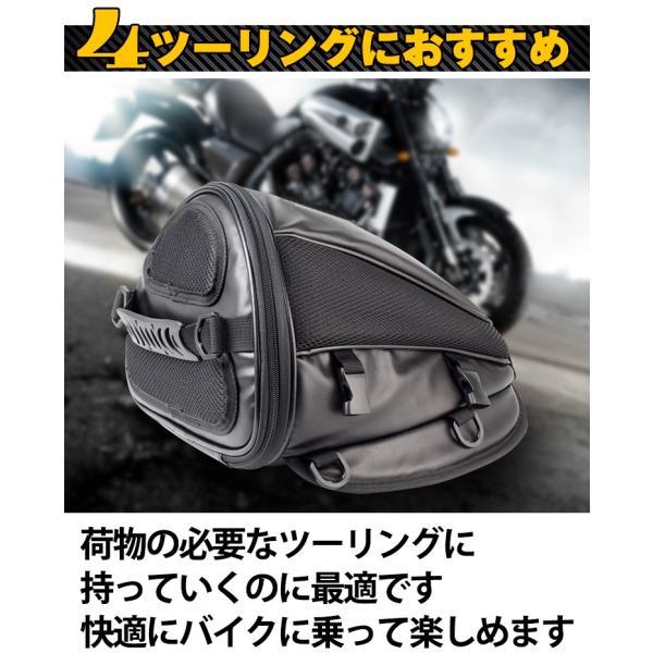 シートカウルバッグ ショルダーバッグ 手提げかばん 小物収納 バイク ツーリング 車用品 メンズ 男性 ファッション ee140 lucky9 05