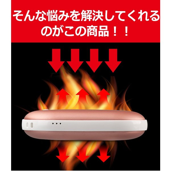 モバイルバッテリー 充電式 カイロ  ミニ スマホ充電器 繰り返し カイロ 携帯 5200mAh iPhone mb077|lucky9|03