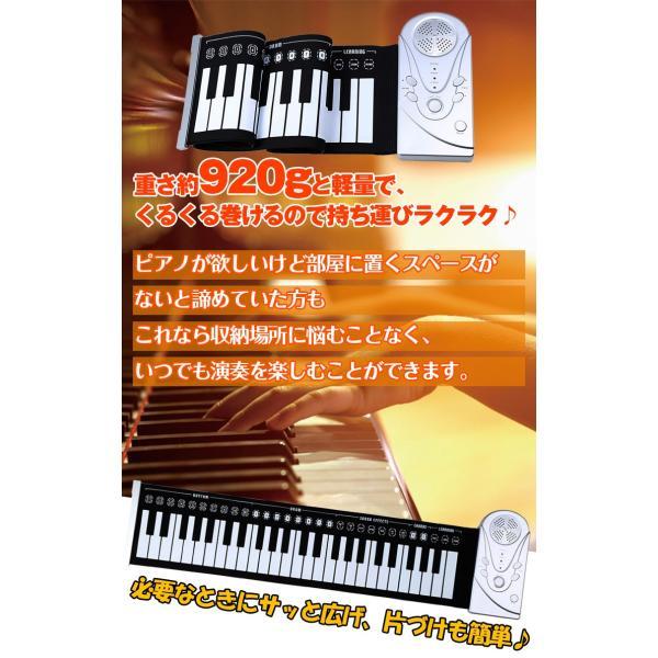 ロールピアノ 電子ピアノ コンパクト  巻ける 49鍵盤 デモ曲 リズム スクロールピアノ 収納簡単 電池式 プレゼント クリスマス mu001|lucky9|02