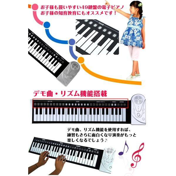 ロールピアノ 電子ピアノ コンパクト  巻ける 49鍵盤 デモ曲 リズム スクロールピアノ 収納簡単 電池式 プレゼント クリスマス mu001|lucky9|03