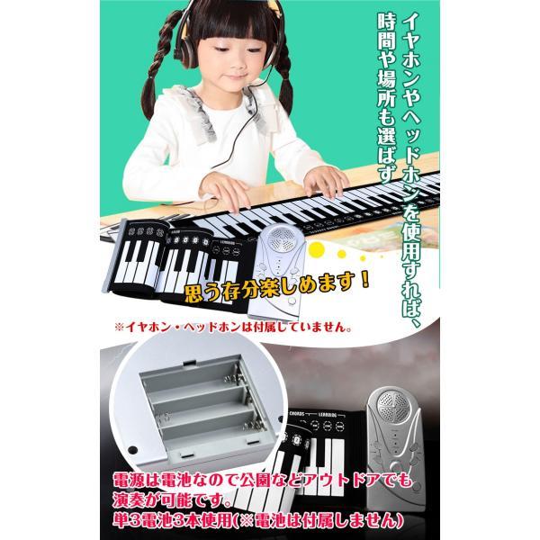 ロールピアノ 電子ピアノ コンパクト  巻ける 49鍵盤 デモ曲 リズム スクロールピアノ 収納簡単 電池式 プレゼント クリスマス mu001|lucky9|04