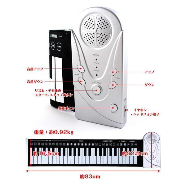 ロールピアノ 電子ピアノ コンパクト  巻ける 49鍵盤 デモ曲 リズム スクロールピアノ 収納簡単 電池式 プレゼント クリスマス mu001|lucky9|05