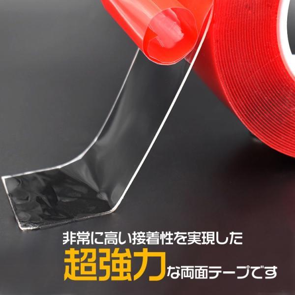 両面テープ 強力 透明 テープ 強力粘着 長さ約3m 2cm 厚手 伸縮 DIY 車用 防水 ny189|lucky9|02
