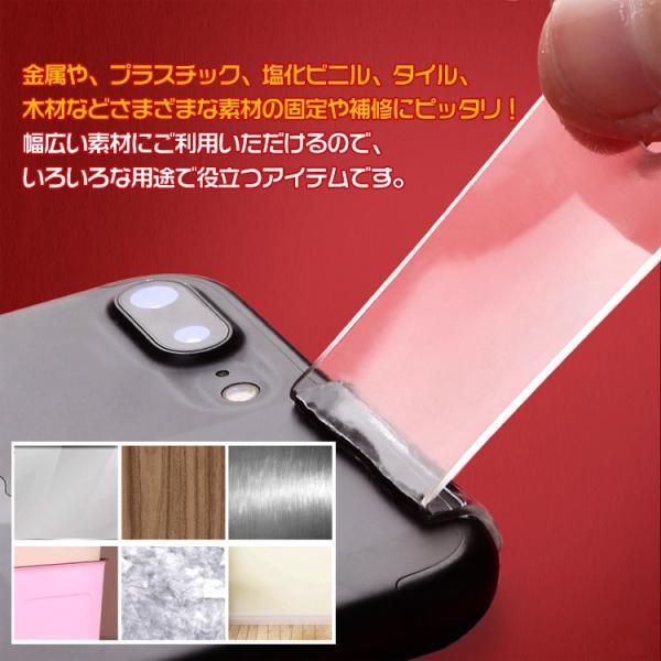 両面テープ 強力 透明 テープ 強力粘着 長さ約3m 2cm 厚手 伸縮 DIY 車用 防水 ny189|lucky9|03