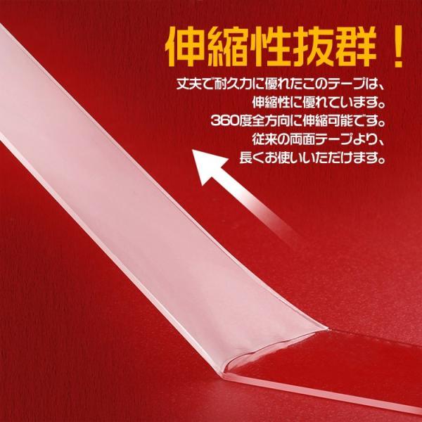 両面テープ 強力 透明 テープ 強力粘着 長さ約3m 2cm 厚手 伸縮 DIY 車用 防水 ny189|lucky9|05