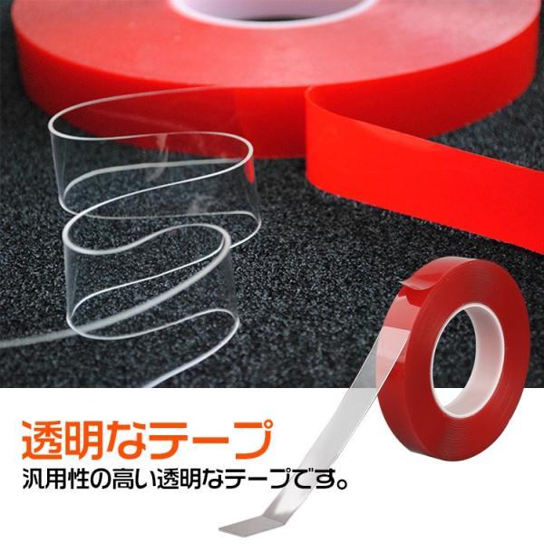 両面テープ 強力 透明 テープ 強力粘着 長さ約3m 2cm 厚手 伸縮 DIY 車用 防水 ny189|lucky9|06
