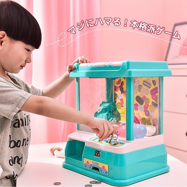 クレーンゲーム おもちゃ 家庭 自宅 ゲームセンター 誕生日 プレゼント 玩具 ギフト 本体 卓上 クリスマス pa007 lucky9 03
