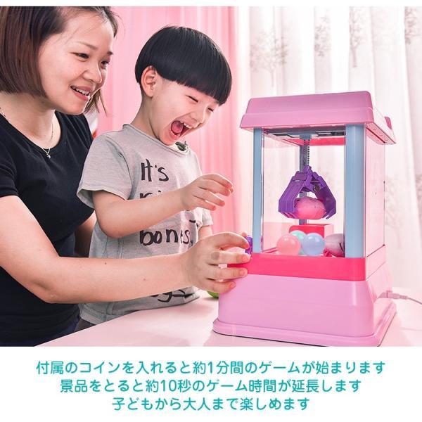 クレーンゲーム おもちゃ 家庭 自宅 ゲームセンター 誕生日 プレゼント 玩具 ギフト 本体 卓上 クリスマス pa007 lucky9 04