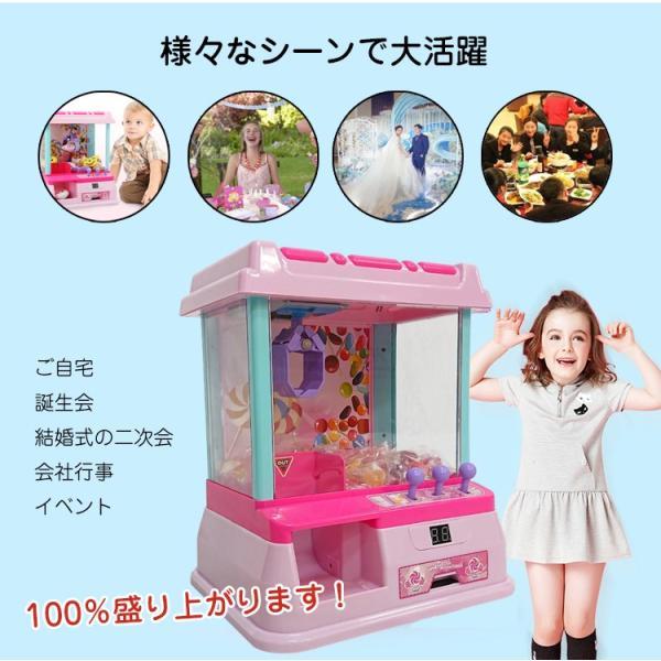 クレーンゲーム おもちゃ 家庭 自宅 ゲームセンター 誕生日 プレゼント 玩具 ギフト 本体 卓上 クリスマス pa007 lucky9 10